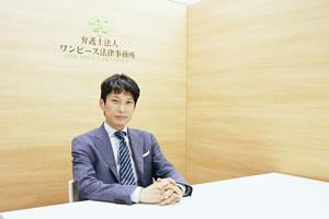 弁護士 杉山 雅浩(すぎやま まさひろ)